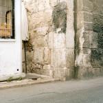 Facing time: Bleda y Rosa / Jem Southam